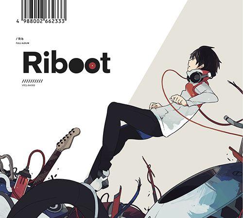 Riboot (初回完全限定盤)