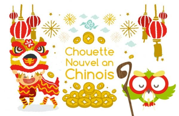 Nouvel an chinois : comment le célébrer avec mes enfants ? chouettebox.com