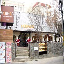 호브노브 - 1-53 Dongsung-dong, Jongno-gu, Seoul / 서울 종로구 동숭동 1-53