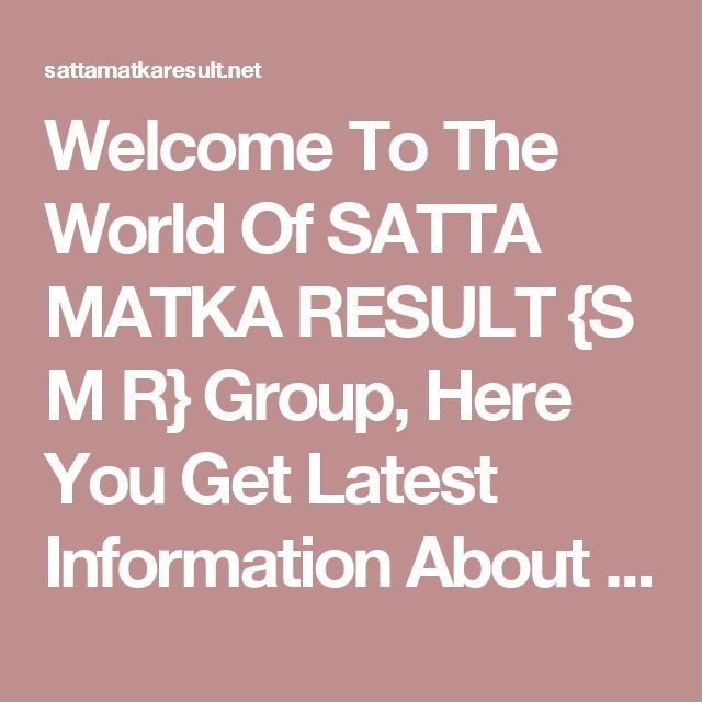 Welcome To The World Of SATTA MATKA RESULT {S M R} Group, Here You Get Latest Information About Satta Matka Guessing, Satta Matka Kalyan And Much More. Today We Have Seen That Peoples Are In Search Of Kalyan Matka Result And Matka Results Today So We Are Here To Provide You Results As Fast As Possible.  http://sattamatkaresult.net/  #SATTA_MATKA  #SATTA_MATKA_RESULT  #MATKA_RESULT