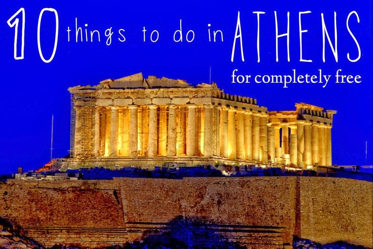 10 Things to do in Athens... for completely FREE! ~ A Passion and A Passport   A Travel and Adventure Blog