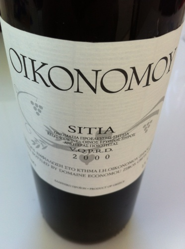 One of the finest Greek red wines: Domaine Economou from Sitia in Crete. The Sitia 2000 is the current release, a blend of two indigenious varieties, 80% Liatiko and 20% Mandilaria. Prunes, wild herbs and sweet spices. Noticeable smooth tannins. Pure elegance and finesse with a strong focus on the primary fruit. Top New York Sommelier Michael Madrigale is a huge fan.