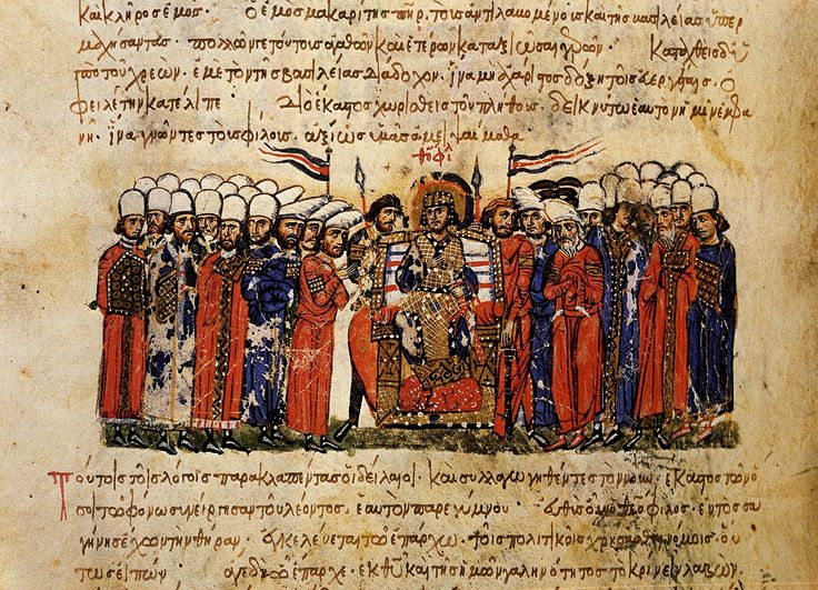 Emperor Theophilos and his court, Skylitzes Chronicle - Muslim conquest of Sicily - Wikipedia, the free encyclopedia