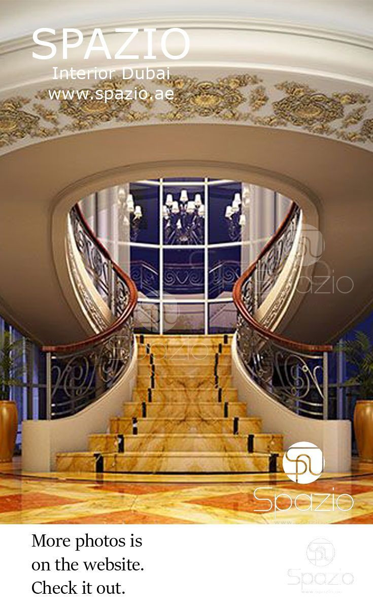 اجمل ديكورات داخلية للمنازل و البيوت العصرية بأسلوب فاخر و أنيق تصاميم تصميم داخ Luxury House Interior Design Interior Design Dubai Staircase Interior Design