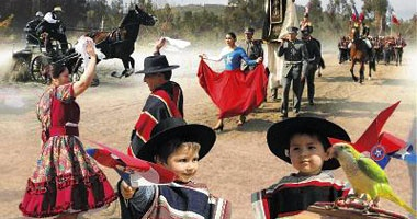 18 de Septiembre, Fiesta Patria