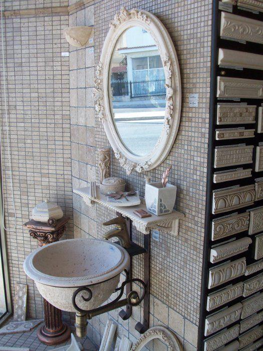 Set handmade metal wall mount washbasin 43x18 cm and 67x58 cm oval mirror.   http://travertinodesign.gr/index.php/arxikh/epipla-mpaniou/syntheseis-mpanioy-travertino/set-metalliki-bash-toixou-nipthras-etazera-kathrepths-obal-detail