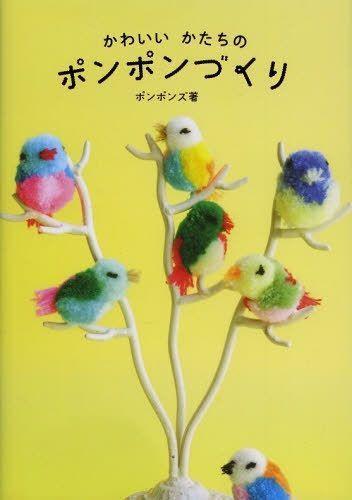 Kawaii & Colorful Pompom Making  Japanese by JapanLovelyCrafts,