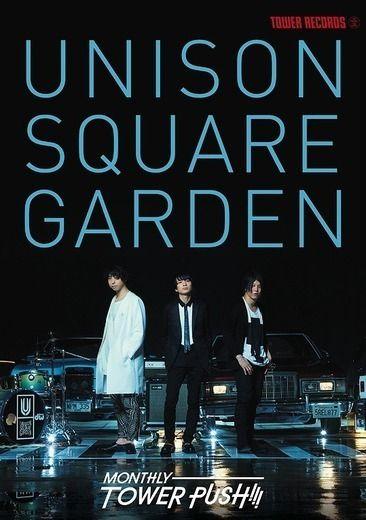 UNISON SQUARE GARDEN、渋谷に出現! タワレコ&109MEN'Sとコラボ (2016/07/01)  邦楽 ニュース   RO69(アールオーロック) - ロッキング・オンの音楽情報サイト