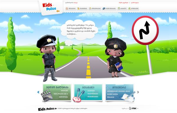 kid's police / khatia ge / #kids #children #colorful #police #green