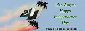 14 august independance day Facebook cover 300x111 Pakistan Independence Day 14th August Facebook Covers