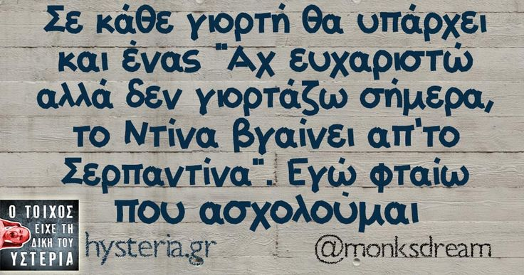 monksdream_4.jpg (958×504)