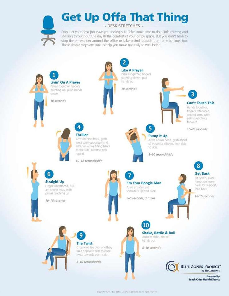 30 best yoga at work images on pinterest | office yoga, yoga