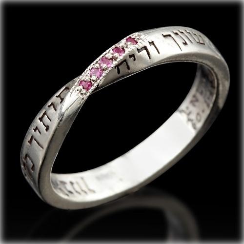 Silver Kabbalah Ring for Matchmaking & Fertility, Unique Kabbalah rings from Israel