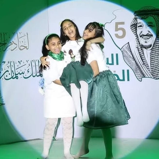 اليوم الوطني Talent Children