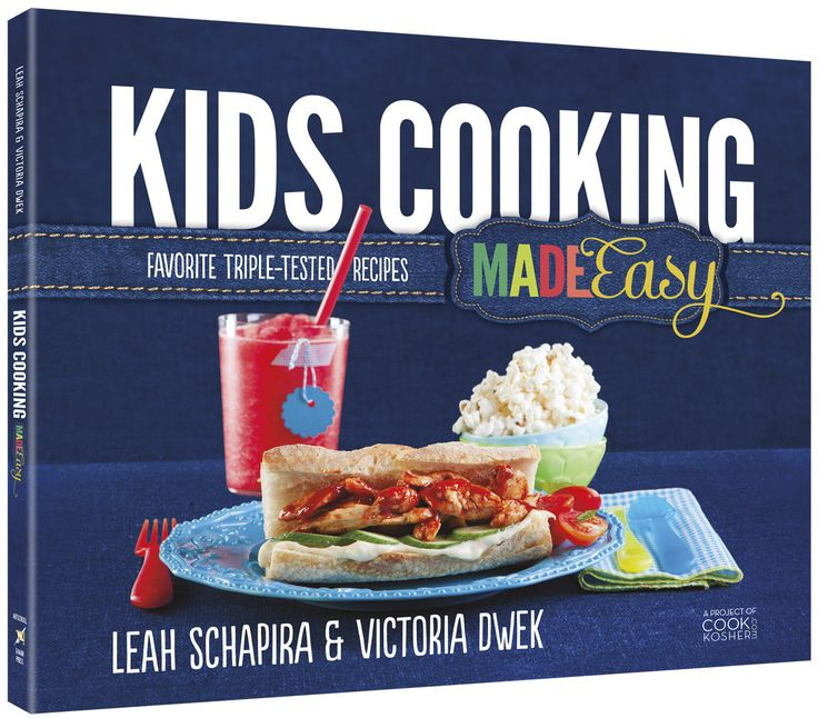 COOKBOOK, KIDS COOKING MADE EASY