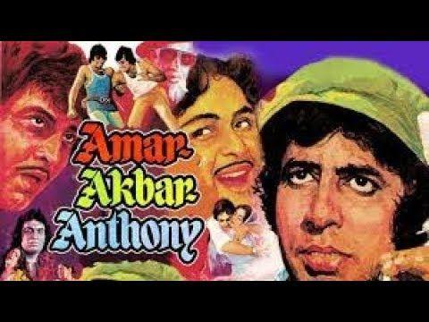 cool Amar Akbar Anthony -Tribute to Vinod Khanna, Amitabh Bachchan, Rishi Kapoor Bollywood Comedy Movie