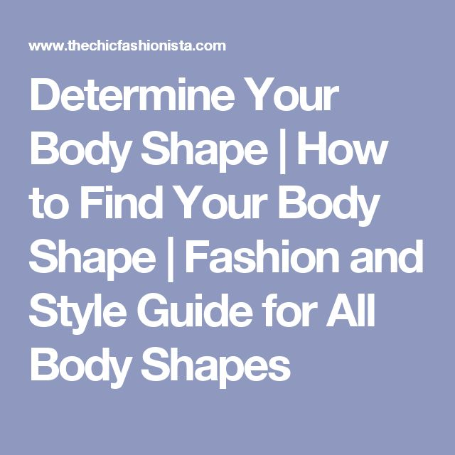 Determine Your Body Shape | How to Find Your Body Shape | Fashion and Style Guide for All Body Shapes
