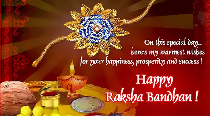 { *Happy Raksha Bandhan *] 2014Messages | Friendship Day Quotes & Friendship Day Messages