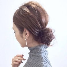 Love the low messy bun!