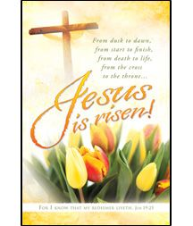 17+ best images about Holiday Christian Church Bulletins on Pinterest ...