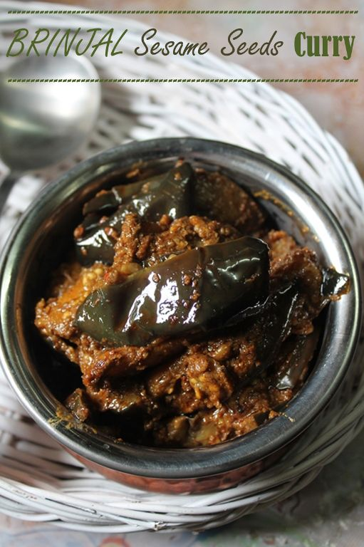 Brinjal with Sesame Seeds Masala Recipe / Eggplant