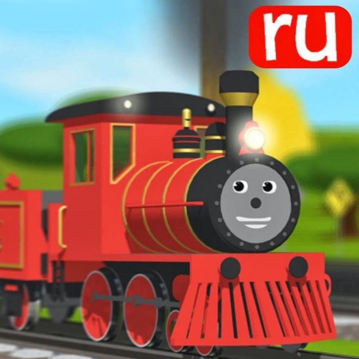 Детский развивающий канал Coilbook Russia - это яркие веселые мультфильмы, обаятельные герои и интересные сюжеты. Главный герой мультфильма - любознательный ...