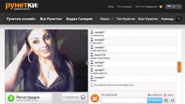 этой ситуации трансляции онлайн девушек веб камеры токены знаете