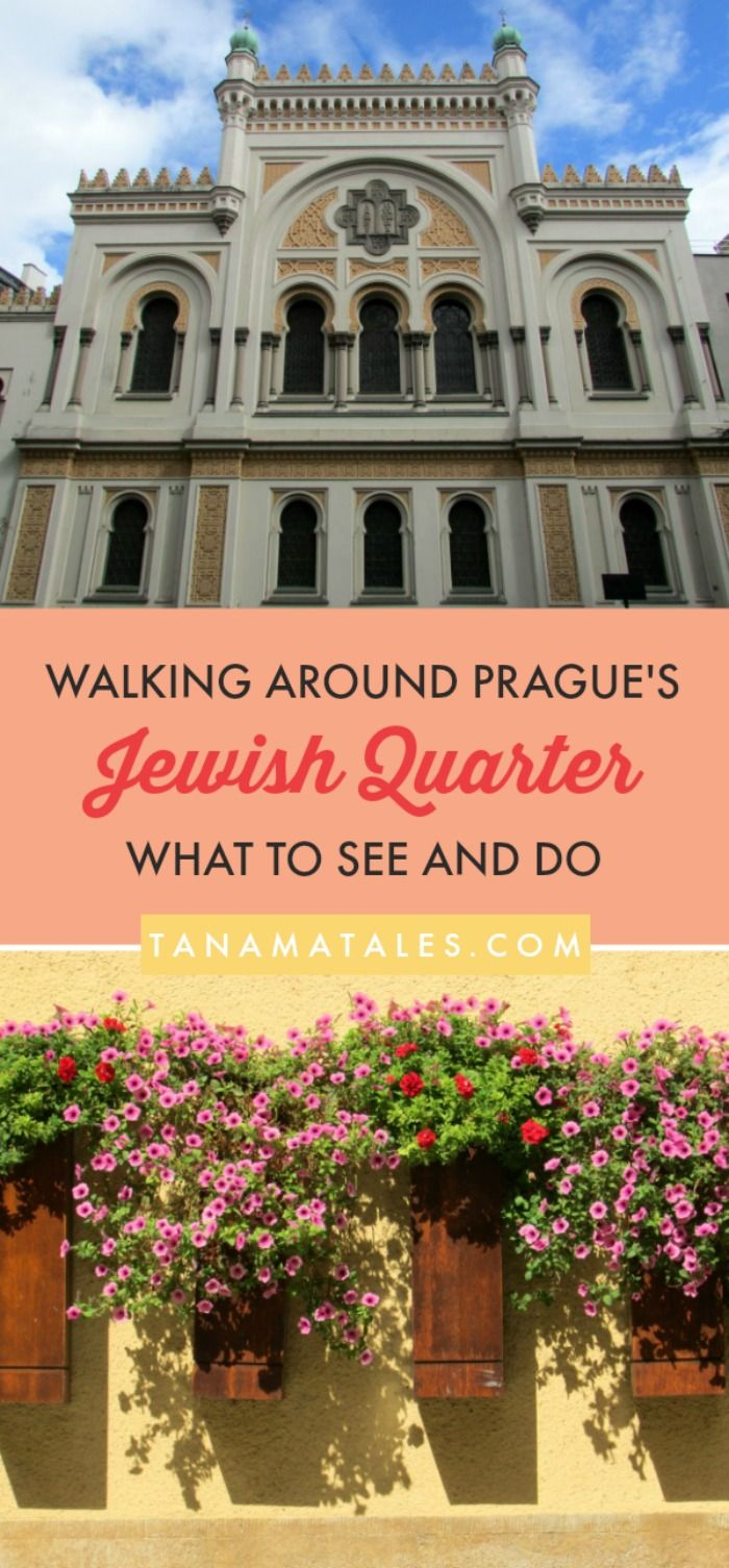 10+ Things to do in Prague's Jewish Quarter – #Prague (#Czechia or formerly, Czech Republic) is a magical city.  And, the search for that magic starts in Old Town, the medieval settlement that used to be surrounded by a moat and a wall.  This travel guide is full of ideas on what to see in the Jewish Quarter or Ghetto.  From the historical Synagogues to the Old Jewish Cemetery I have all your bases covered! Start reading now! #OldTown #CzechRepublic #JewishQuarter
