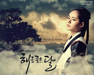 Wol a.k.a Yeon Wu