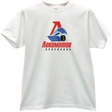 LOCOMOTIVE Yaroslavl Hockey club russian T-shirt