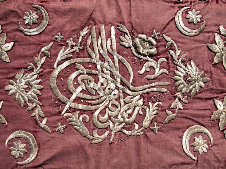 Ottoman Empire Embroidery Gold Bullion Sultans Tughra