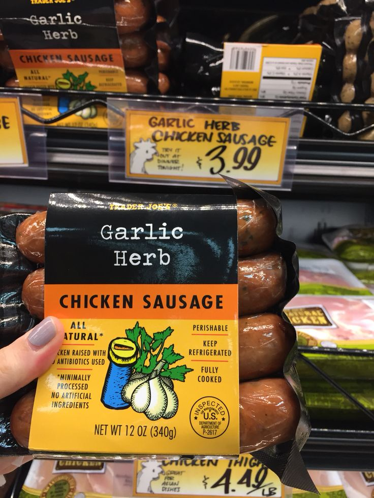 Another {rare} Whole30 compliant sausage. Found at Trader Joes.