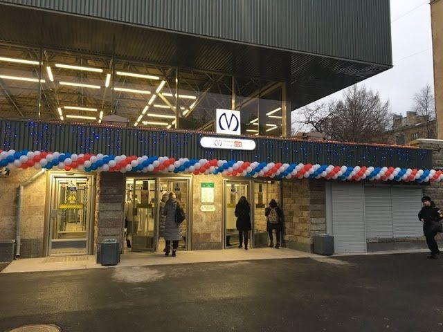Транспортный блог Saroavto: Санкт-Петербург: После реконструкции открыта станц...
