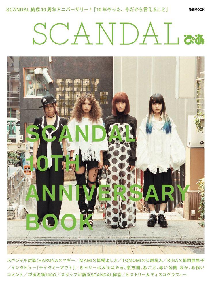 Scandal 10th anniversary