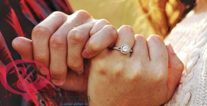 تفسير حلم الخطوبة في المنام للعزباء والمطلقه وللمتزوجة Engagement Engaged This Or That Questions
