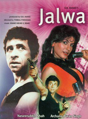 Jalwa Hindi Movie Online - Naseeruddin Shah, Archana Puran Singh, Pankaj Kapur, Tejeshwar Singh, Dalip Tahil, Rohini Hattangadi and Saeed Jaffrey. Directed by Pankaj Parashar. Music by Anand-Milind. 1987 [UA] ENGLISH SUBTITLE