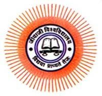 Jiwaji University- JU Gwalior invites applications for admission to one year Master of Library Sciences (M. Lib. Sc) programme through distance mode of learning for the academic year 2017-18.  Eligibility:Candidates must have passed B. Lib. Sc.How to apply:Candidates can apply online.Application fee payment can be made through credit card/debit card or by net-banking.Important dates:Last date:31 October 2017.Last date with late fees of Rs. 500/- :15th November 2017.For more details please…