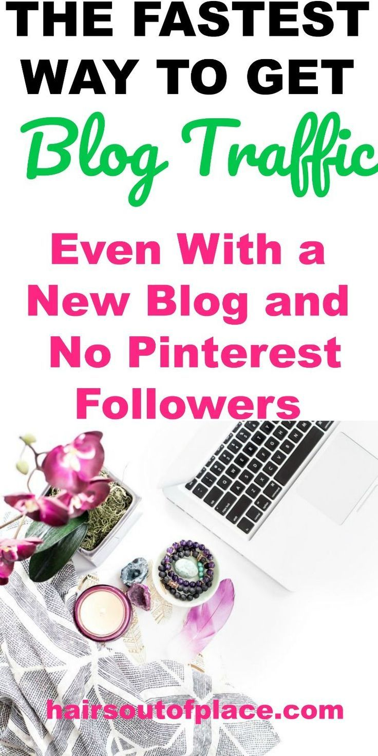 Are you unsure on how to REALLY get tons of blog traffic with Pinterest as a new or small blogger? Learn the Tailwind Tribes blog traffic strategy I've used to rapidly grow my brand new blog from 0 to 46K blog pageviews/month in only 90 days! #tailwindtribes #pinterestmarketing #blogtraffic #bloggingebooks #newblogginghelp
