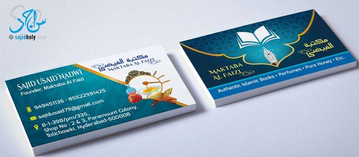 Islamic Store Identity http://sajidholy.com