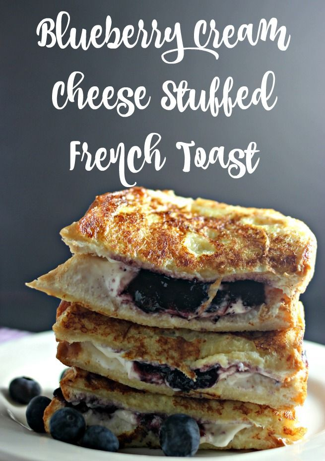 Scrumptious Blueberry Cream Cheese Stuffed French Toast recipe - would be delish for dessert too this summer w/ fresh berries in season right now.