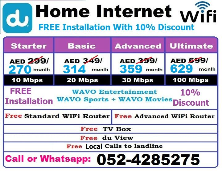 DU WIFI #HOME #INTERNET With Discount Packages ☆Free … | Du wifi