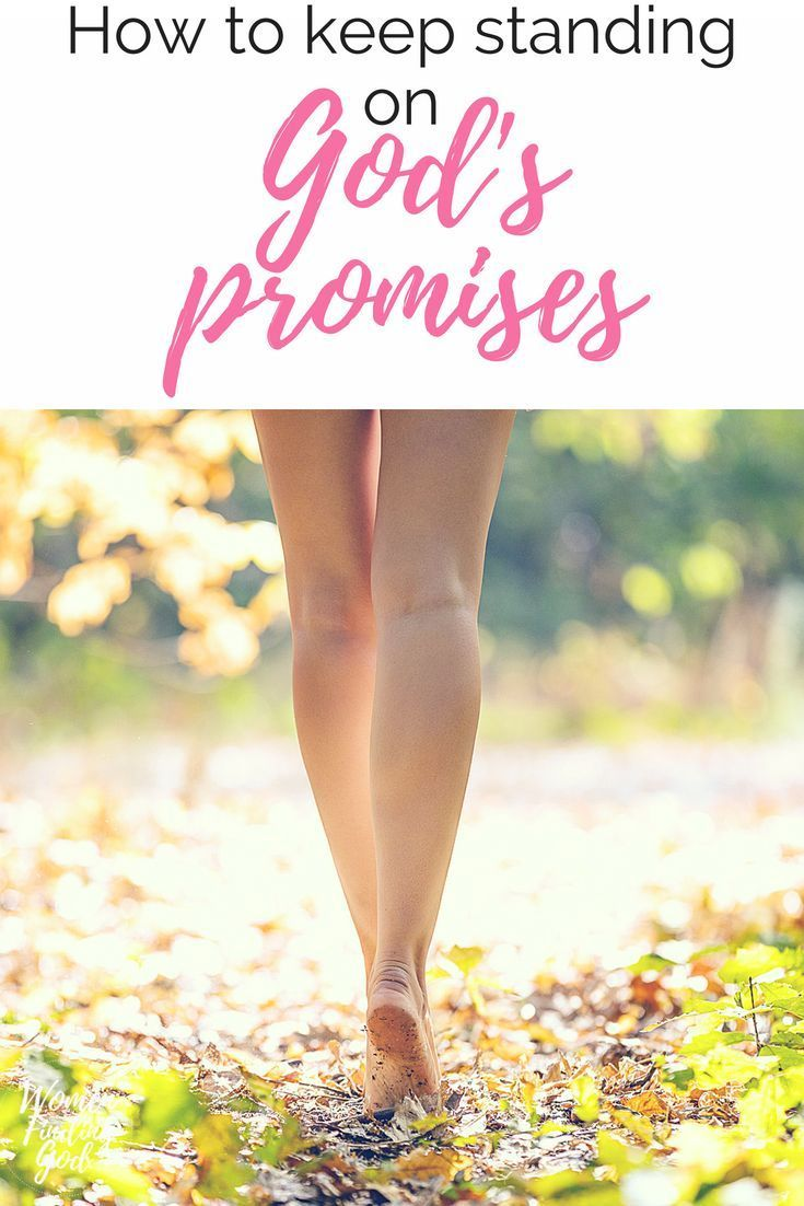 How to Stand Firm on God's Promises | Women Growing In