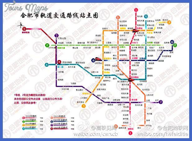 nice Urumqi Metro Map