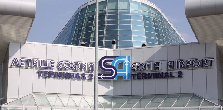 Sofia Airport Duty Free - https://www.dutyfreeinformation.com/sofia-airport-duty-free/
