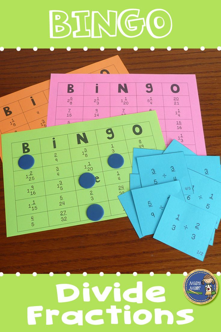 Dividing Fractions Bingo  Provide Your Students With Some Engaging  Practice With Solving Dividing Fraction Problems