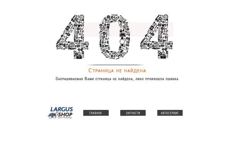 дизайн страницы — Работа №1 — Портфолио фрилансера Валерия Масло (Salarimus) — Weblancer.net
