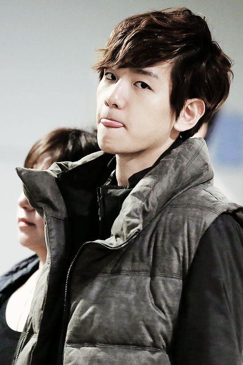 from Forrest exo baekhyun dating rumor