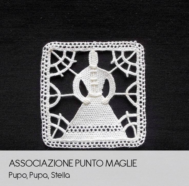 Pupa! Merletto ad ago di Maglie. #pupopupastella #needlelace #pointlace #ruskinlace #reticella #reticello #puntomaglie #lacemaking