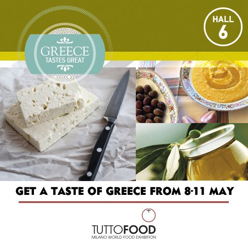 The famous Greek feta cheese will be on display together with other Greek cheese specialities & of course olive oil & oil at the Greek pavilion in Hall 6 #TUTTOFOOD2017