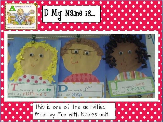 A darling Kindergarten activity from my friend Deanna Jump. Kindergarten